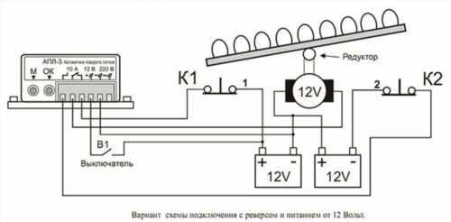 Схема автоматического поворота яиц в инкубаторе своими руками